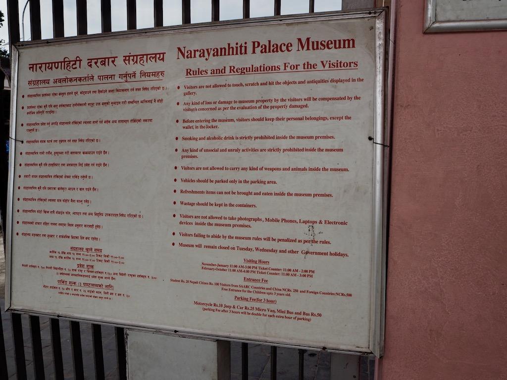 Narayanhiti-Palace Kathmandu