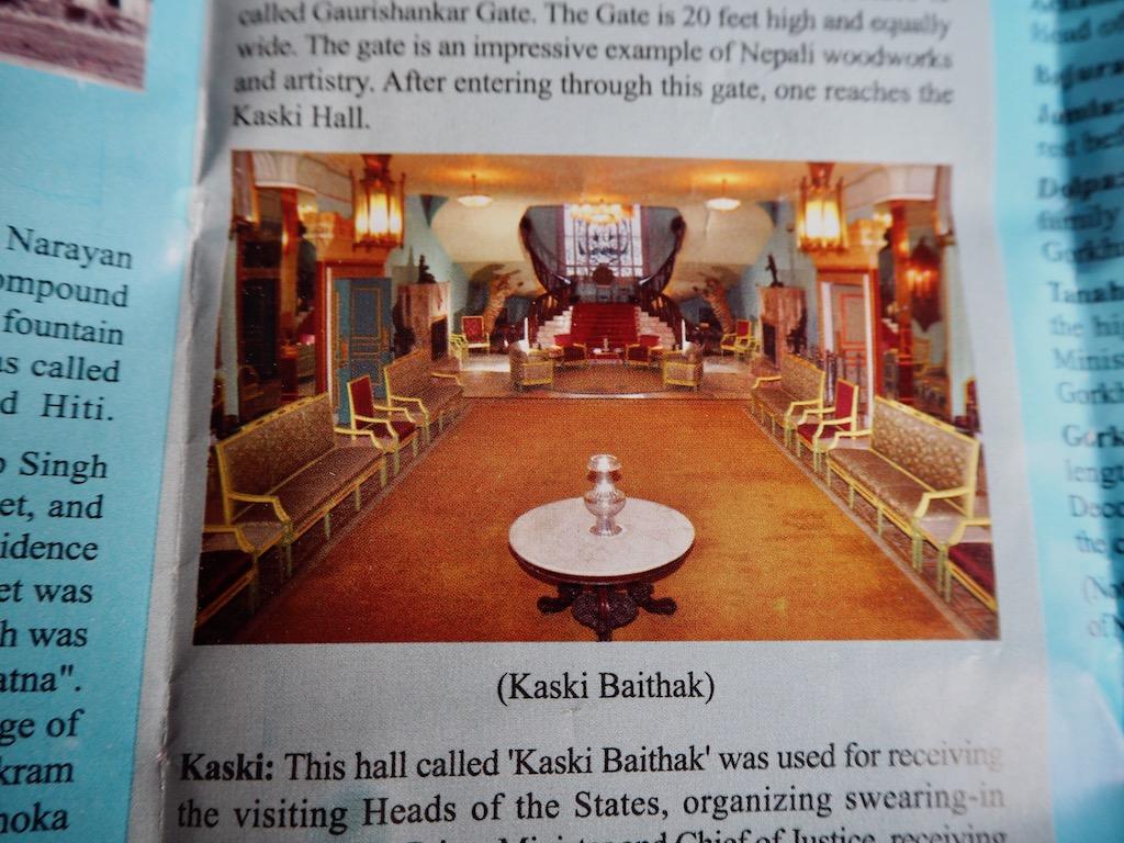 Nepal: Eingangshalle im ehemaliger Königspalast