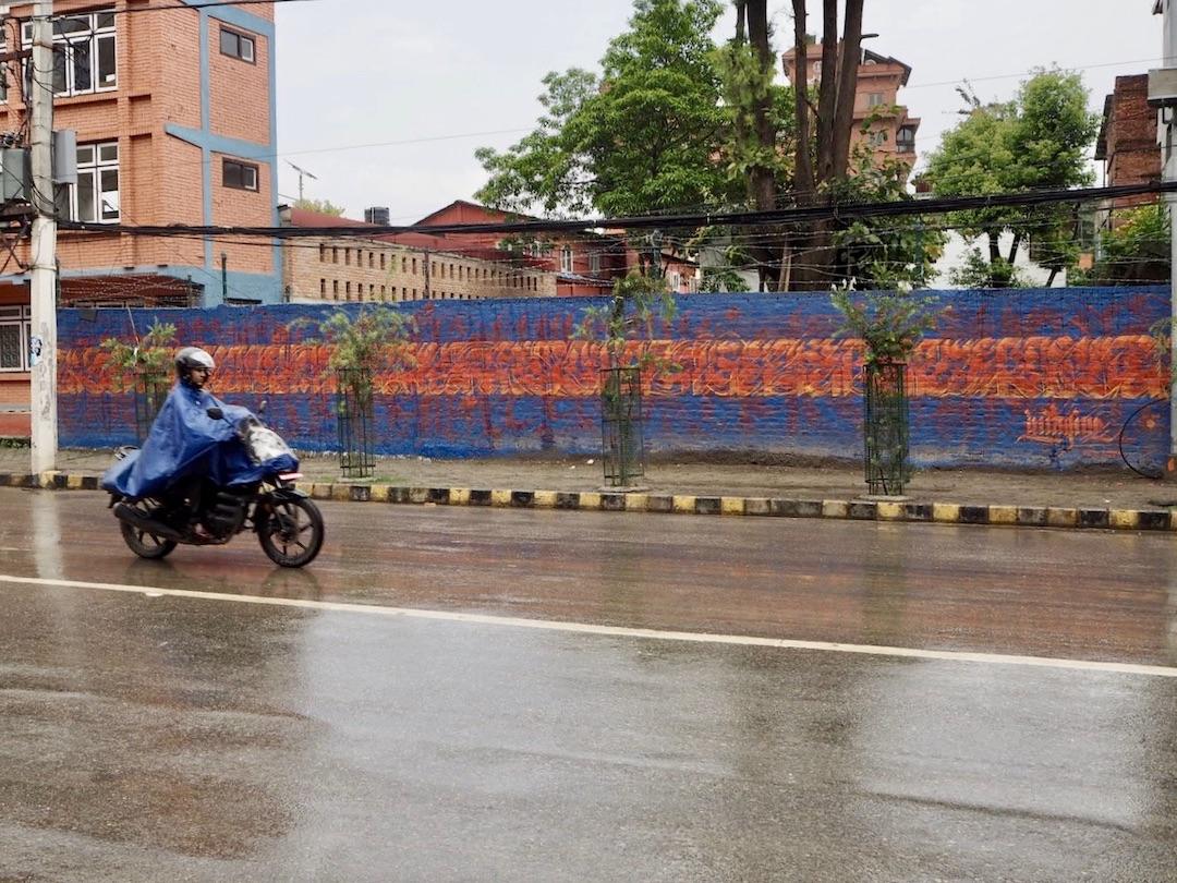 Streetart in Kathmandu von Sneha Shrestha