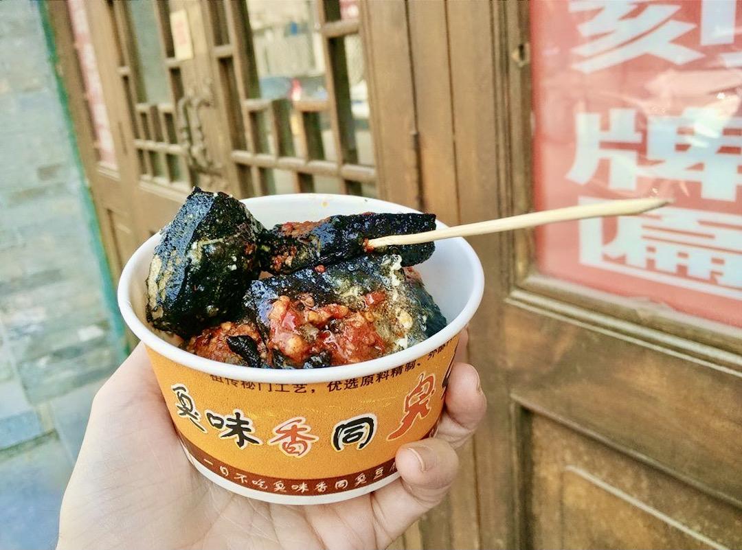 111 Gründe, China zu lieben: Einer heißt Stinktofu